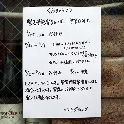 chisuiramen18.jpg