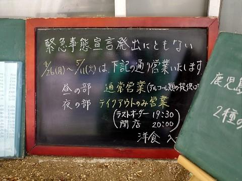 chisuiramen19.jpg