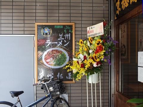 chisuiranshu02.jpg