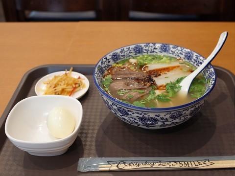 chisuiranshu04.jpg