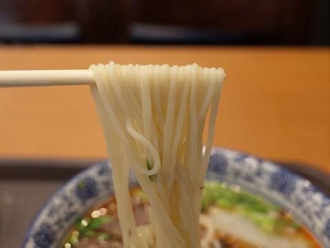 chisuiranshu10.jpg