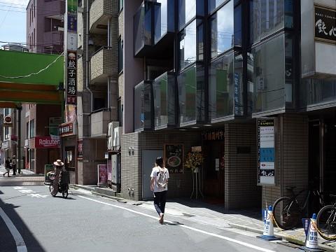 chisuiranshu12.jpg