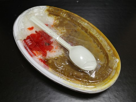 curryoztogo03.jpg