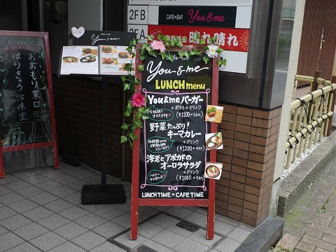 curryyoume08.jpg