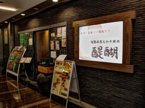 daigogozen19.jpg
