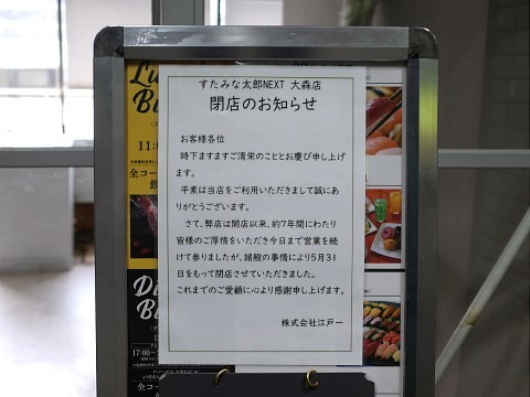 daigogozen22.jpg