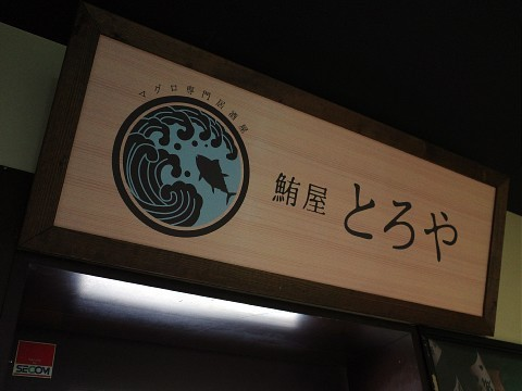daigogozen23.jpg