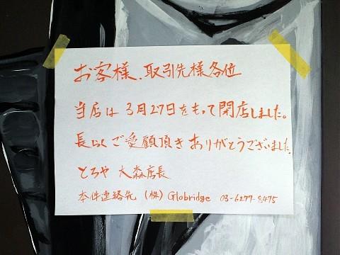 daigogozen24.jpg