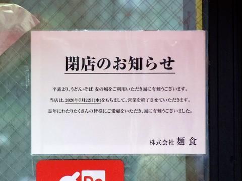 daigogozen26.jpg