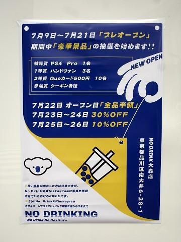 daigogozen30.jpg