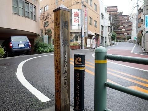 fujiya02.jpg