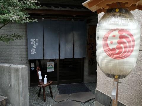 fujiya03.jpg