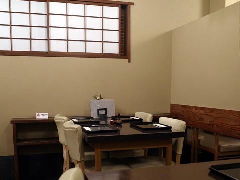 furofukichiyotei16.jpg