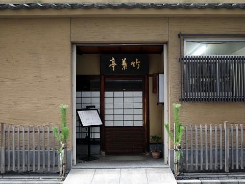 furofukichiyotei22.jpg