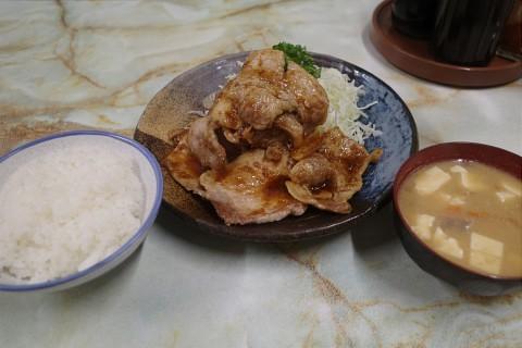 gingermaruyama02.jpg