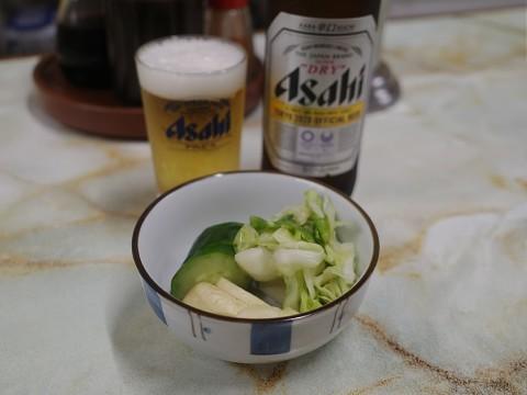 gingermaruyama12.jpg