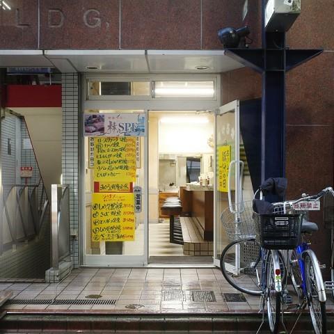 gingermaruyama15.jpg