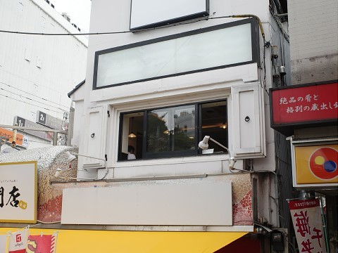 gingermaruyama18.jpg