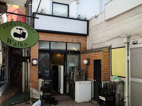 gingermaruyama19.jpg