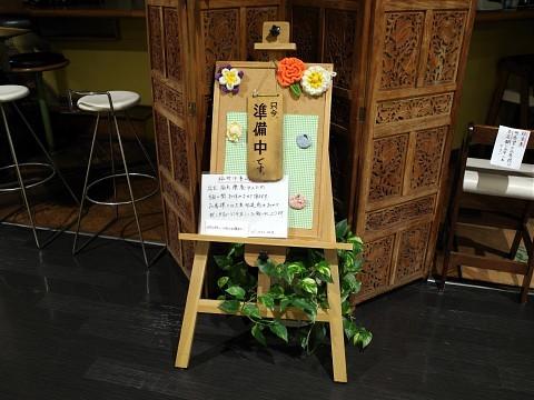 gingermaruyama21.jpg