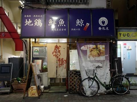 hachirohiru17.jpg