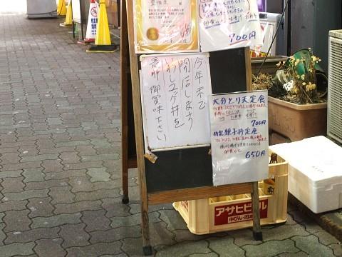 hachirohiru18.jpg