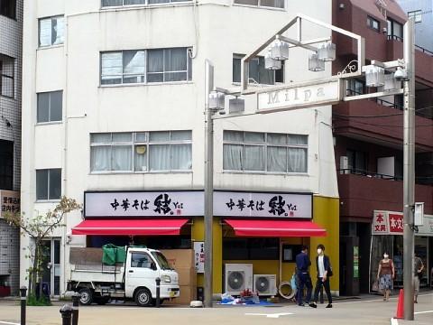 hachirohiru22.jpg