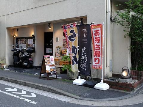haiboshitakumiya02.jpg
