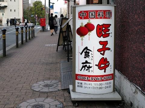 haiboshitakumiya21.jpg
