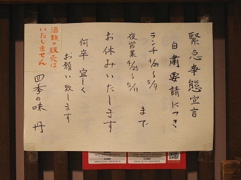 haiboshitakumiya22.jpg