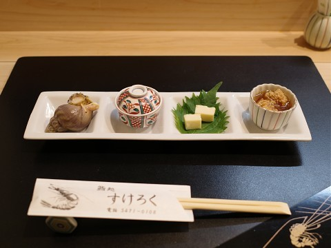 harunosukeroku04.jpg