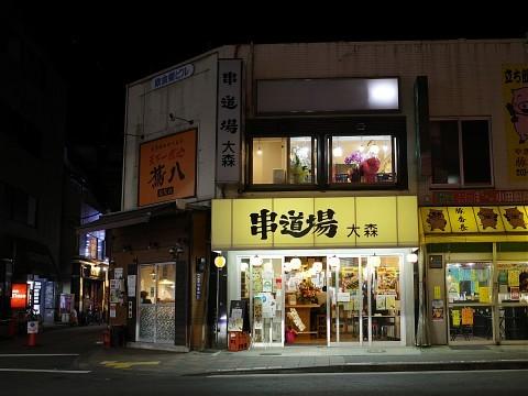 harunosukeroku19.jpg