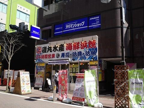 harunosukeroku21.jpg