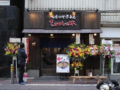 hitsujinoki12.jpg