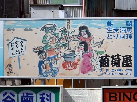 hyakusaichicken15.jpg