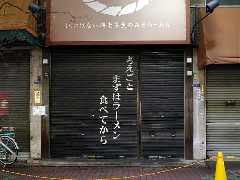 ichieajitama12.jpg
