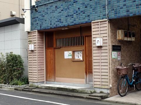 ichieajitama13.jpg