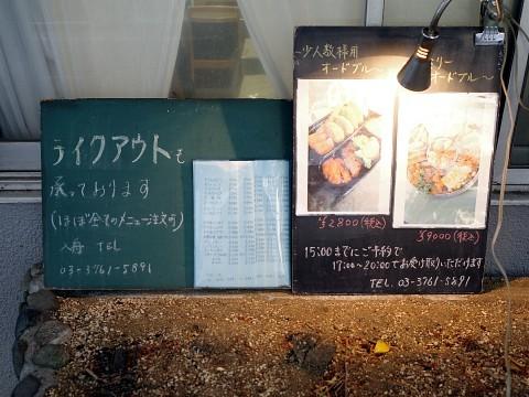 ichigonecogoori11.jpg