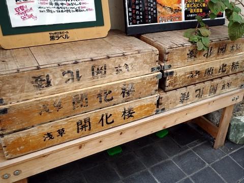 kaikatakumiya01.jpg