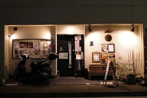 kaikatakumiya02.jpg