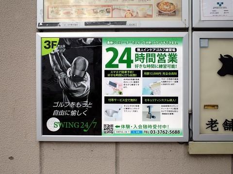 kaikatakumiya18.jpg