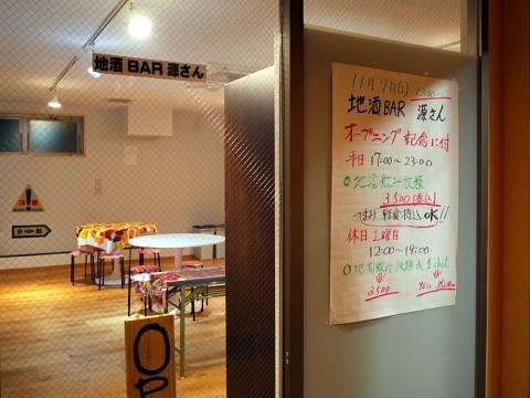 kaikatakumiya19.jpg