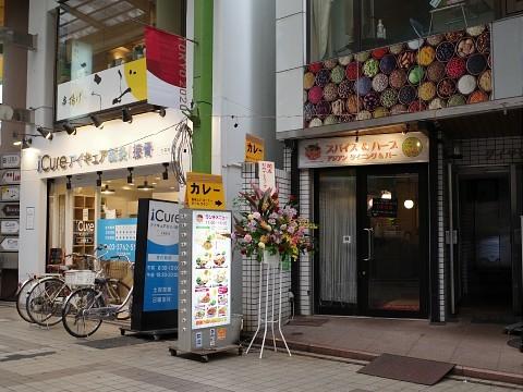 kaikatakumiya20.jpg