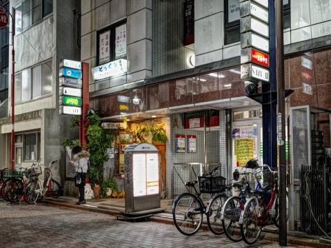 kakifumaruyama02.jpg