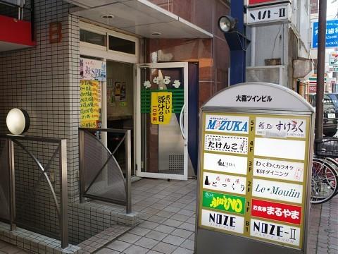 kakifumaruyama10.jpg