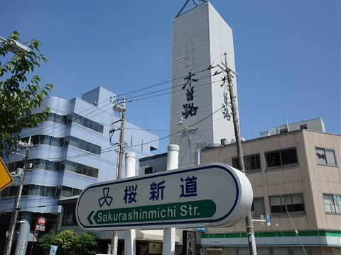 kisojijou01.jpg