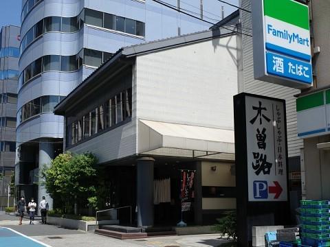 kisojijou02.jpg