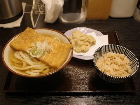 kitsunesudachi04.jpg