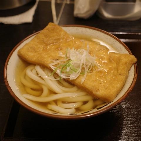 kitsunesudachi05.jpg