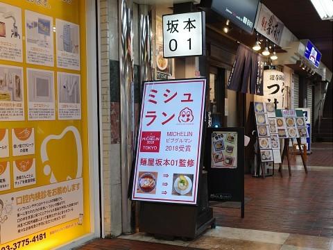 kitsunesudachi19.jpg